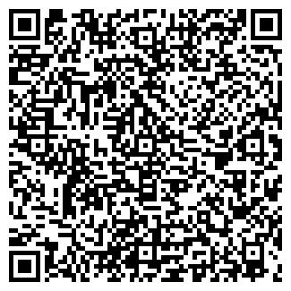 QR-код с контактной информацией организации КАЗАЧИЙ ТД
