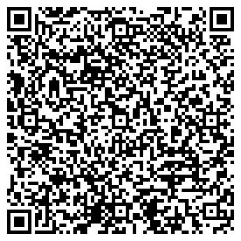 QR-код с контактной информацией организации УРЮПИНСКМЕБЕЛЬ, ТОО