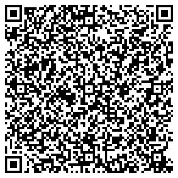 QR-код с контактной информацией организации УСТЬ-ЛАБИНСКБЫТОБУВЬ, ТОО