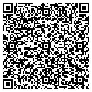 QR-код с контактной информацией организации ООО АГРО-ФРОЛОВО