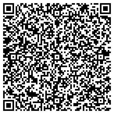 QR-код с контактной информацией организации КАЛИНИНСКИЙ ЩЕБЕНОЧНЫЙ ЗАВОД