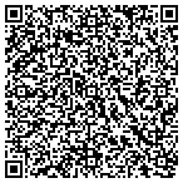 QR-код с контактной информацией организации ХАРБАЛИНСКАЯ ДОРОЖНО-СТРОИТЕЛЬНАЯ ПМК