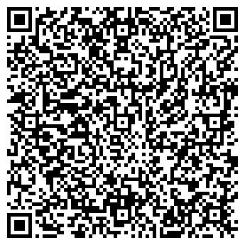 QR-код с контактной информацией организации СМЕШАННОЕ ТОВАРИЩЕСТВО АЛЕКСАНДРОВСКОЕ