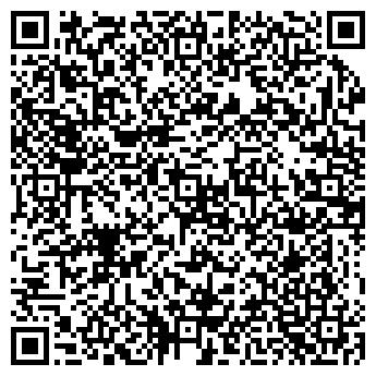 QR-код с контактной информацией организации ВОЛНА РЕВОЛЮЦИИ КОЛХОЗ