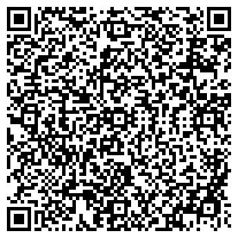QR-код с контактной информацией организации СТАРИЦКИЙ КОЛХОЗ
