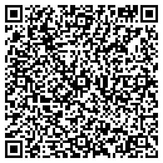 QR-код с контактной информацией организации УШАКОВСКОЕ