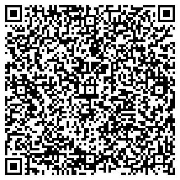 QR-код с контактной информацией организации ШАШТИНСКОЕ МОНТАЖНОЕ НАЛАДОЧНОЕ УПРАВЛЕНИЕ