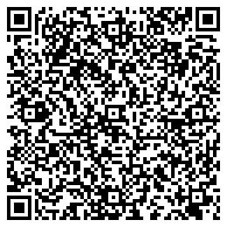 QR-код с контактной информацией организации ВЕЛ РОСТ