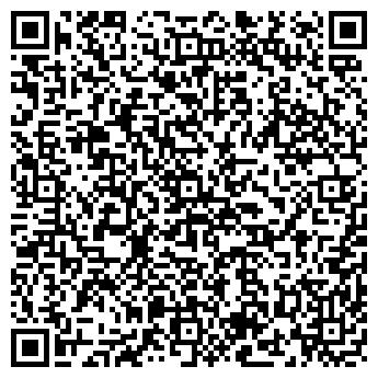 QR-код с контактной информацией организации ШАХТИНСКИЙ ПИВЗАВОД, ТОО