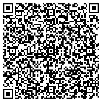 QR-код с контактной информацией организации ДОН-СТЕКЛО, ООО