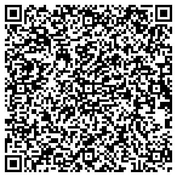 """QR-код с контактной информацией организации ООО Управляющая компания """"Профессионал"""""""