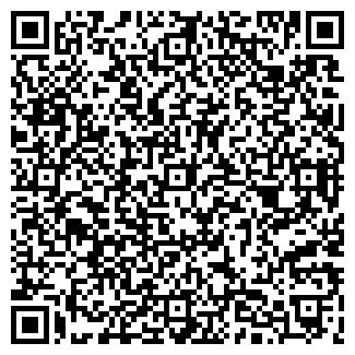 QR-код с контактной информацией организации ГРАНИТ ПК