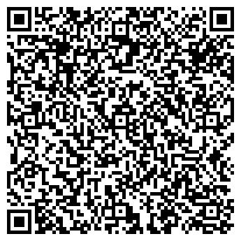 QR-код с контактной информацией организации ООО ШАХТИНСКИЙ КНИГОТОРГ