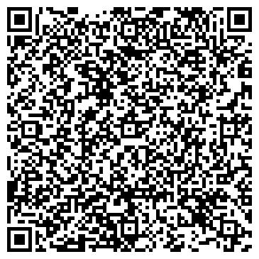QR-код с контактной информацией организации КОМБИНАТ СТРОЙМАТЕРИАЛОВ №2 ШАХТЫ, ЗАО