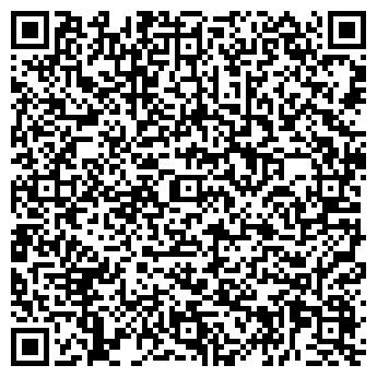 QR-код с контактной информацией организации ШАХТИНСКИЙ ЗКПД, ОАО