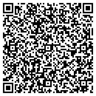 QR-код с контактной информацией организации А И Р, ООО