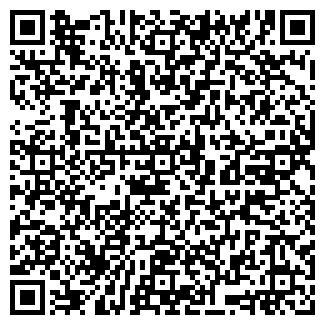 QR-код с контактной информацией организации ЛИДЕР-МАНАРИ, ООО