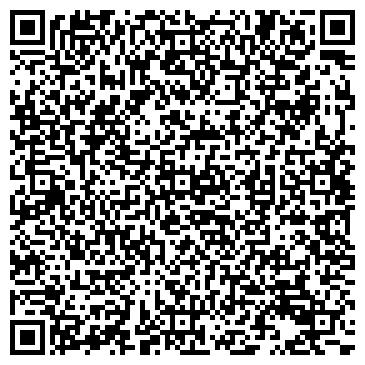 QR-код с контактной информацией организации СПАС, ШАХТИНСКИЙ ЭКОЛОГИЧЕСКИЙ ФОНД
