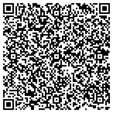 QR-код с контактной информацией организации ШАХТОМОНТАЖНОЕ УПРАВЛЕНИЕ №1