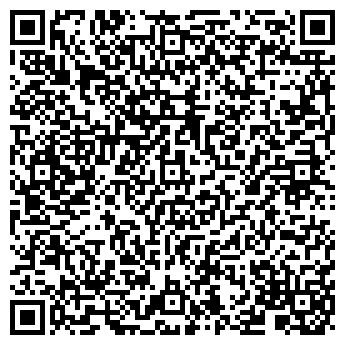 QR-код с контактной информацией организации САНАТОРИЙ-ПРОФИЛАКТОРИЙ ГЕРЛ