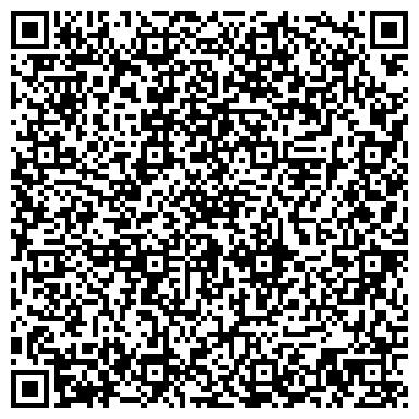 QR-код с контактной информацией организации ВЫСШИЙ АРБИТРАЖНЫЙ СУД РЕСПУБЛИКИ КАЛМЫКИЯ-ХАЛЬМГ-ТАНГЧ