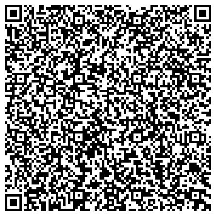 QR-код с контактной информацией организации ГОСУДАРСТВЕННЫЙ КОМИТЕТ ПО СТАТИСТИКЕ РЕСПУБЛИКИ КАЛМЫКИЯ