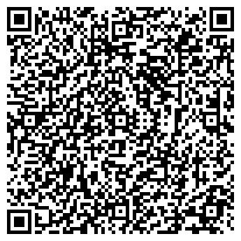 QR-код с контактной информацией организации КАЛМЫЦКАЯ ИКРА ГУП