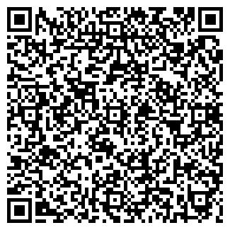 QR-код с контактной информацией организации ПМК № 205