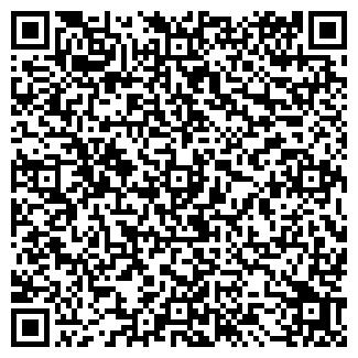 QR-код с контактной информацией организации ЭЛИСТА-5 ОПС