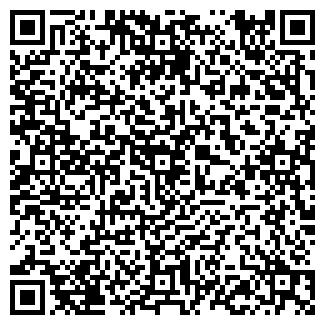 QR-код с контактной информацией организации РЕМ-ИМПЕРИАЛ