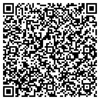 QR-код с контактной информацией организации ИНТЕР-МЕД
