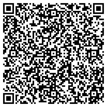 QR-код с контактной информацией организации ЭКОНОМ