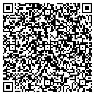 QR-код с контактной информацией организации STOCOMP