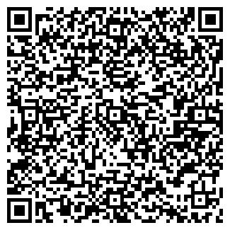 QR-код с контактной информацией организации РЕМСЕРВИС-ЭНА