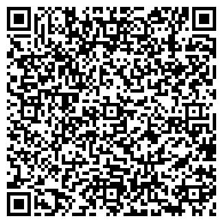 QR-код с контактной информацией организации БЕРЁЗОВАЯ РОЩА