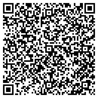 QR-код с контактной информацией организации НАГОРСКАЯ ЖИЗНЬ