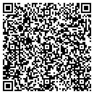 QR-код с контактной информацией организации КАЛКАНОВСКАЯ ООШ