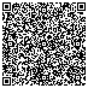 QR-код с контактной информацией организации МАНСУРОВСКИЙ КОМБИНАТ СТРОЙМАТЕРИАЛОВ ОАО