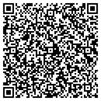 QR-код с контактной информацией организации ЗАМОК ВКУСА