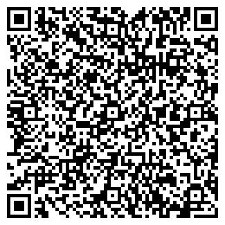 QR-код с контактной информацией организации РАДИКС-В