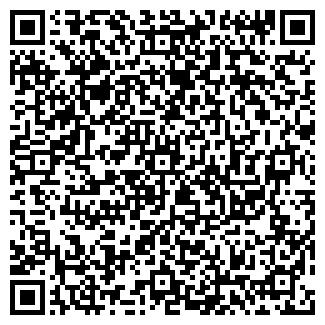 QR-код с контактной информацией организации ЭПО