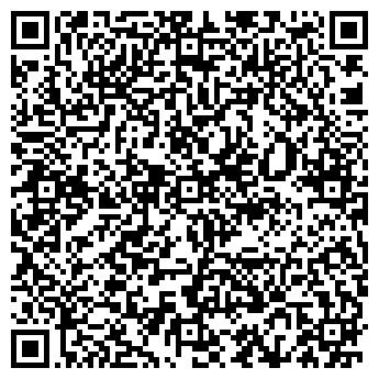 QR-код с контактной информацией организации УНИВЕРСАЛ-1998