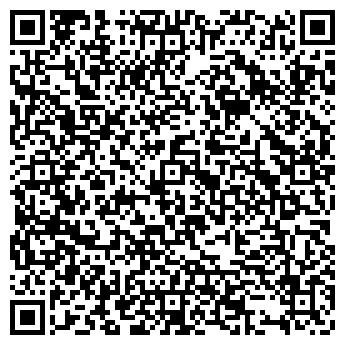QR-код с контактной информацией организации ФОБАС