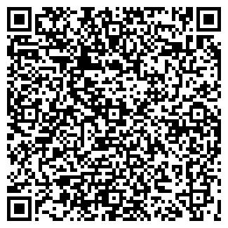 QR-код с контактной информацией организации ПОСУДА