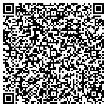 QR-код с контактной информацией организации СТРОЙКОМПЛЕКТСЕРВИС ТД