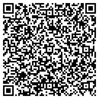 QR-код с контактной информацией организации ООО КОДАР-СЕРВИС