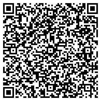 QR-код с контактной информацией организации СТАРТ КОМПЛЕКТ
