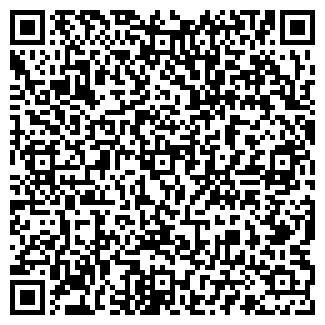 QR-код с контактной информацией организации ЧЕХОВСКОЕ РАЙПО