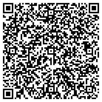 QR-код с контактной информацией организации GOLDEN KUGEL