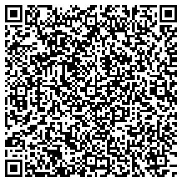 QR-код с контактной информацией организации РСТ- ЮРИДИЧЕСКАЯ КОМПАНИЯ